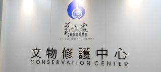 『弘遠數位娛樂』電子商務平台:7513-名人典藏館活動訊息