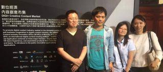 弘遠數位娛樂協辦2018 Digital Taipei「數位經濟內容創意市集」,持續推廣台灣遊戲