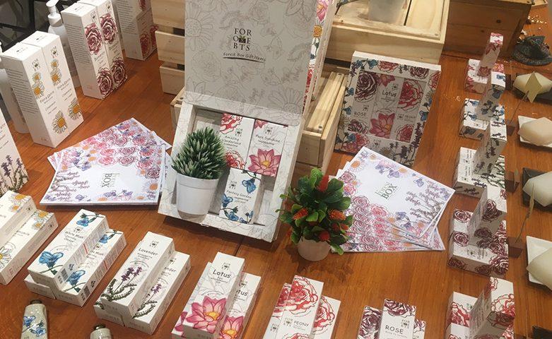 【森林盒子】購買限量福袋,有機會抽iPhone XS Max!