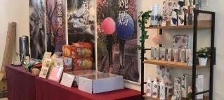 【美麗攻頂】高冷武陵 之 富野渡假村 x 森林盒子
