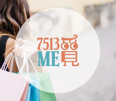 【自有品牌】7513ME