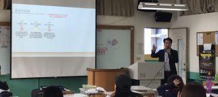 弘遠數位娛樂受邀至樹科大與師生精彩對話