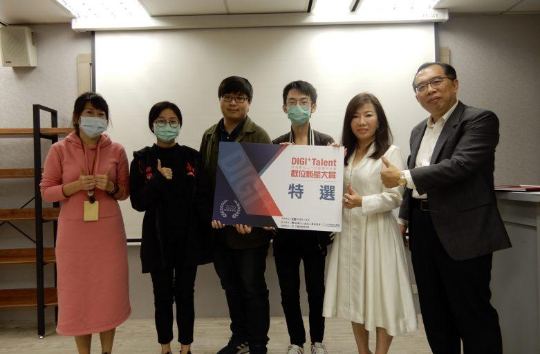 賀!弘遠數位娛樂榮獲數位新星大賞奪冠