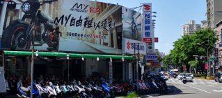 賀🎊本公司台中分公司成立及順利併購子公司